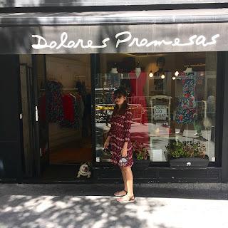 Sara Sálamo, Dolores Promesas, actriz, blog, moda, marca española