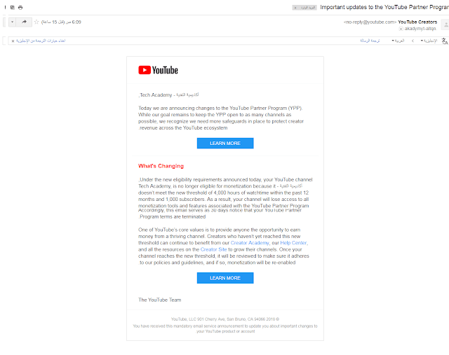 Important updates to the YouTube Partner Program‏