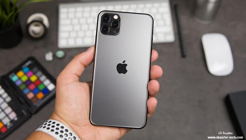 شاهذ iPhone 11 Pro Max يتعرض لأقسى اختبارات التحمل