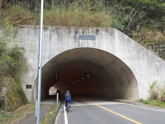 いすみ 国道465号 佐室トンネル