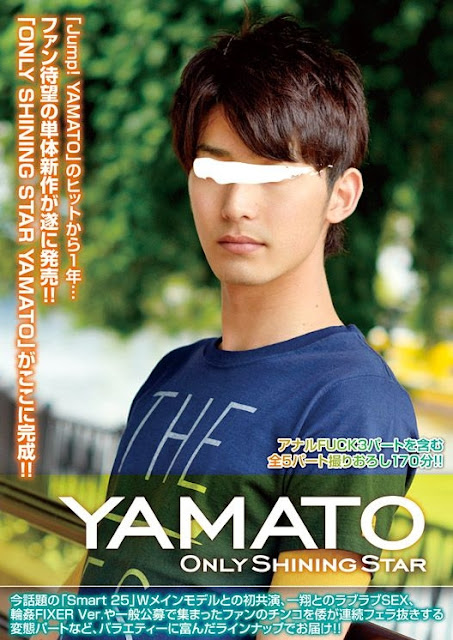 Only Shining Star Yamato
