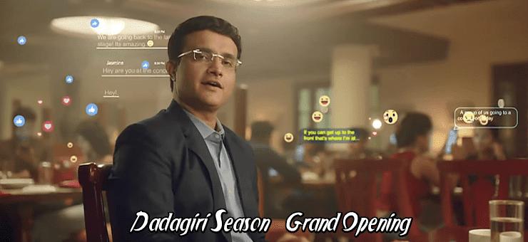 Dadagiri Season 8 Grand Opening full episode