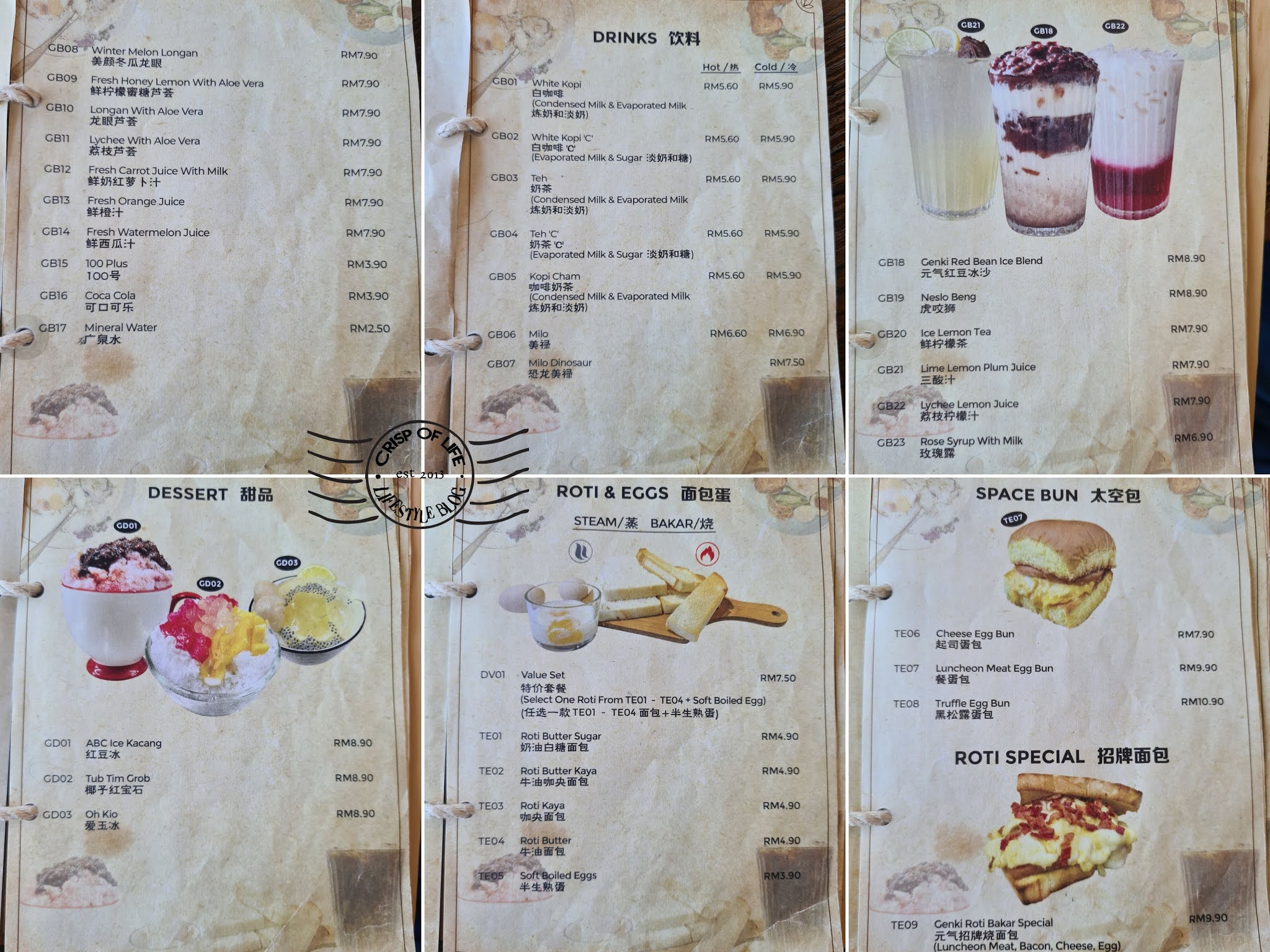 Genki Canteen 元气食堂 - A Premium Local Penang Hawker Food Cafe