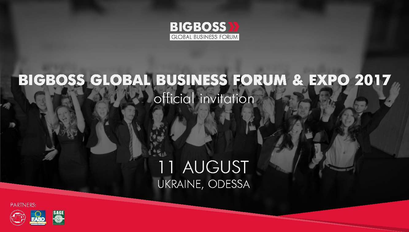 Архив BIGBOSS GLOBAL BUSINESS FORUM' 2017