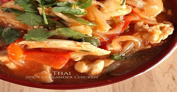 Thai Spicy Coriander Chicken Recipe