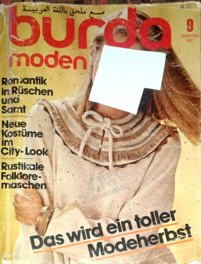 19c0bbac2a626 تحميل مجلة بوردا لشهر سبتمبر عام 81 مع ملحق بالعربي وشيتات ااباترونات