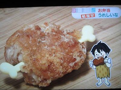 マンガ肉 漫画 骨 ドキドキ変身ピックス 弁当