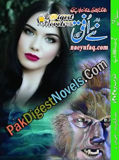 Naye Ufaq Digest November 2020
