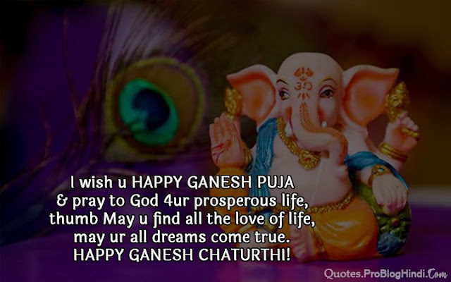 ganesh chaturthi quotes english