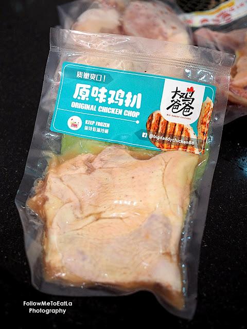Seaweed Chicken Chop (Original)  RM 13.90