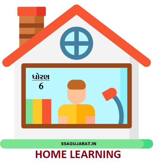 Home Learning App Std-6