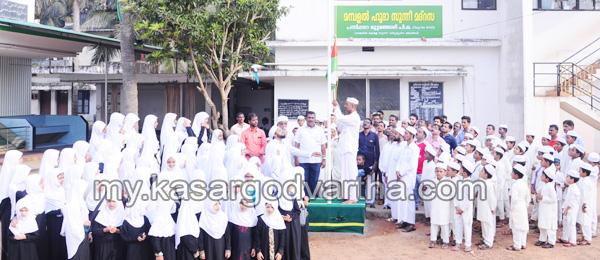 Kerala, News, Kasargod, Pannippara, Rabeeh, Rabeeh -2017 started.