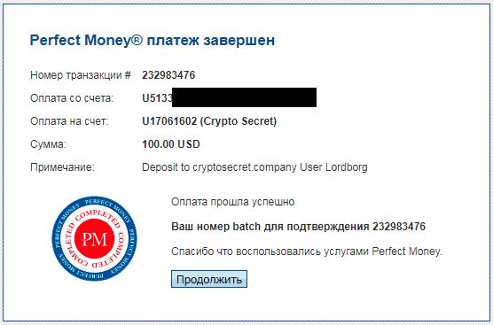 cryptosecret.company mmgp
