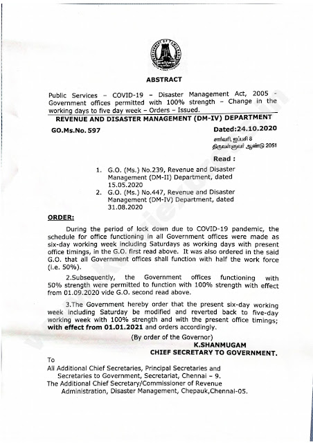 TN Govt Office working day changed to 5 days