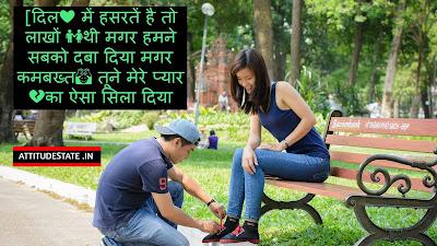 Sad image of feeling in Hindi
