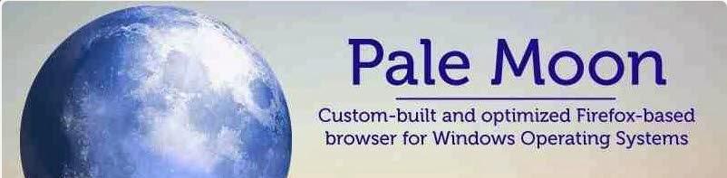 Pale Moon :  Ο  σύγχρονος Browser