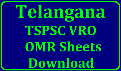 TSPSC VRO OMR Sheets Download @tspsc.gov.in Telangana VRO Exam Held on 16.09.2018 OMR Sheets Download | Telangana State Public Service Commission Village Revenue Officer Recruitment Exam OMR Sheets Download Here | TS VRO Examination conducted on 16th September 2018 OMR Sheets filled up by the Candidates of VRO Recruitment Notification may Download here from TSPSC Official website tspsc-vro-village-revenue-officer-omr-sheets-download-tspsc.gov.in/2018/09/tspsc-vro-village-revenue-officer-omr-sheets-download-tspsc.gov.in..html