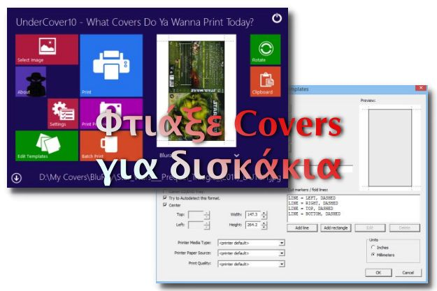 UnderCover10 - Φτιάξε εξώφυλλα για δισκάκια και sites με έτοιμα Covers