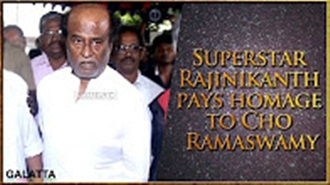 Superstar Rajinikanth pays Homage to Cho Ramaswamy