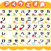 免費下載8大免費日語50音自學基礎習字帖