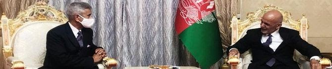 Tajikistan: Jaishankar Meets Ashraf Ghani, Discusses Afghan Peace Process
