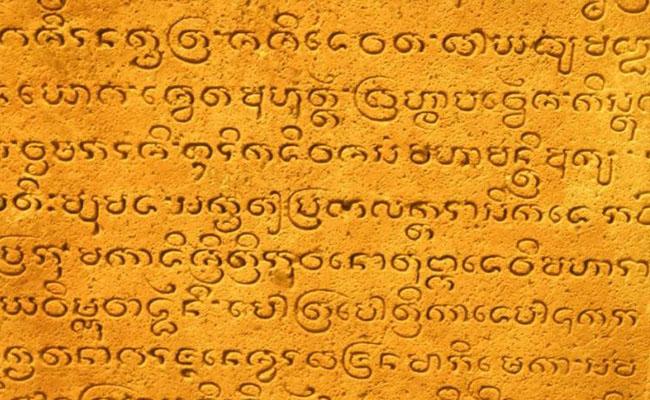 Pallava Alphabeth