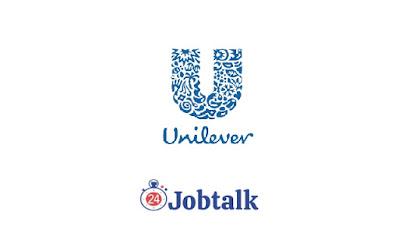 التدريب الصيفي في شركة يونيلفر Unilever Leadership Internship Program