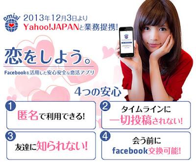 Omiai Perjodohan Ala Jepang