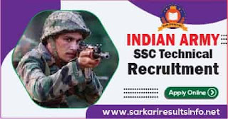 Indian Army SSC Technical