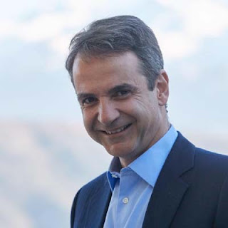 Την Πιερία θα επισκεφθεί ο Κ. Μητσοτάκης