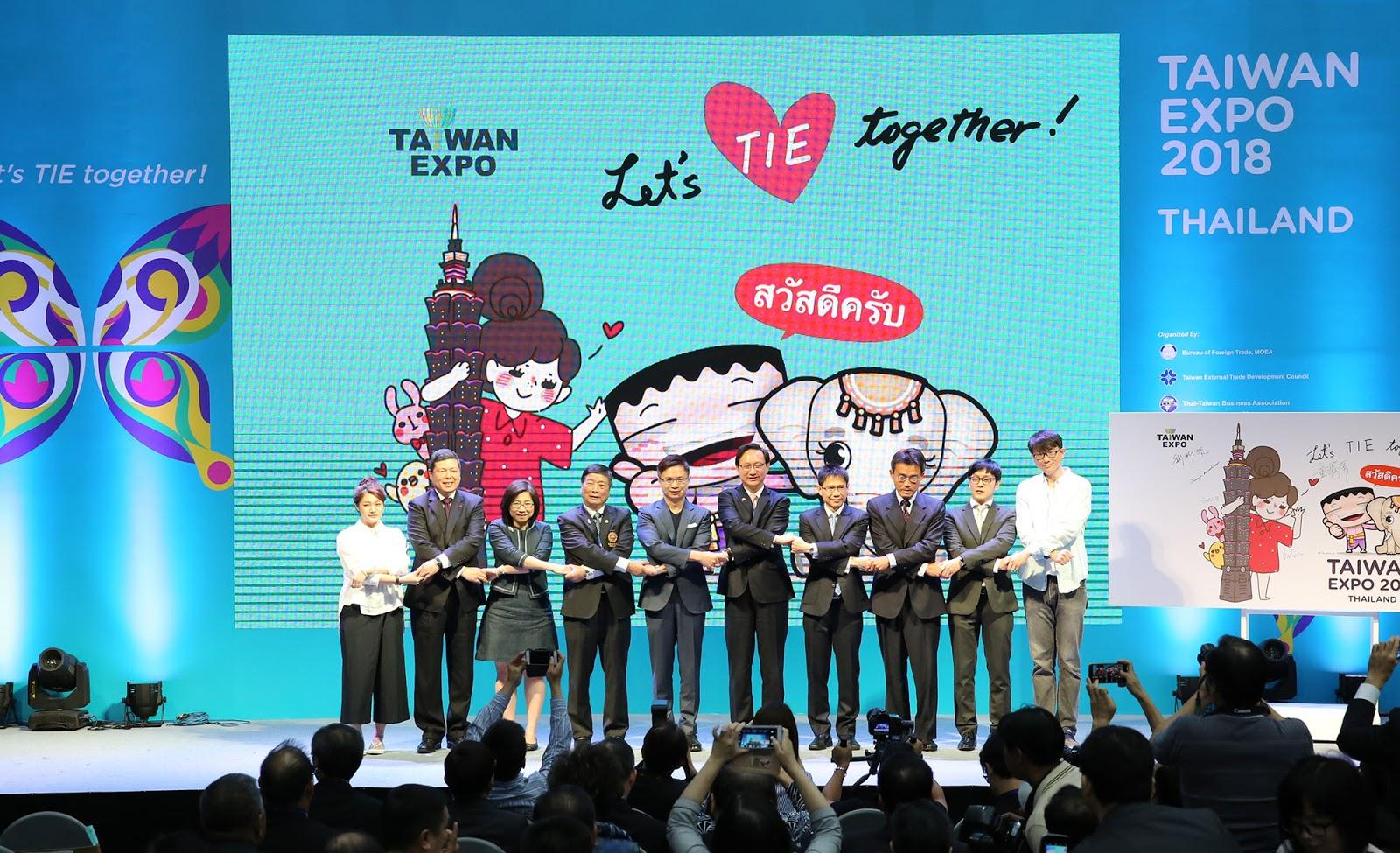 ครั้งแรกในเมืองไทยกับงาน Taiwan Expo 2018  งานแสดงนวัตกรรมและเทคโนโลยีสุดล้ำส่งตรงจากไต้หวันสู่สายตาชาวไทย