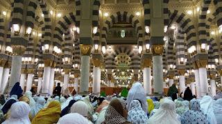 Kemenag Buka Rekrutmen Petugas Haji 2020
