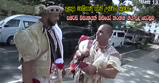 White couple who tried to video a homosexual wedding in Kandyan style near Dalada Maligawa