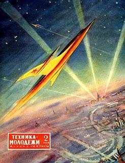 """Uno spazioplano su Mosca: dalla copertina della rivista sovietica """"Tecnica"""", secondo numero del 1954."""