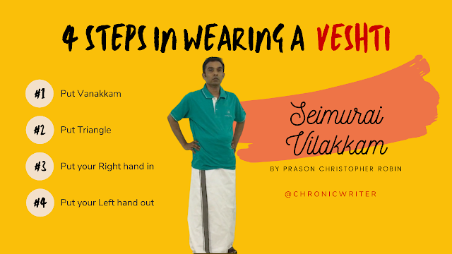 1002. How to wear a veshti. Simplest and fastest method