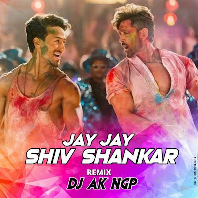 Jay Jay Shiv Shankar Remix DJ AK NGP