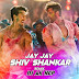 Jay Jay Shiv Shankar Remix DJ AK NGP | Play on Beats | RemixBuzz