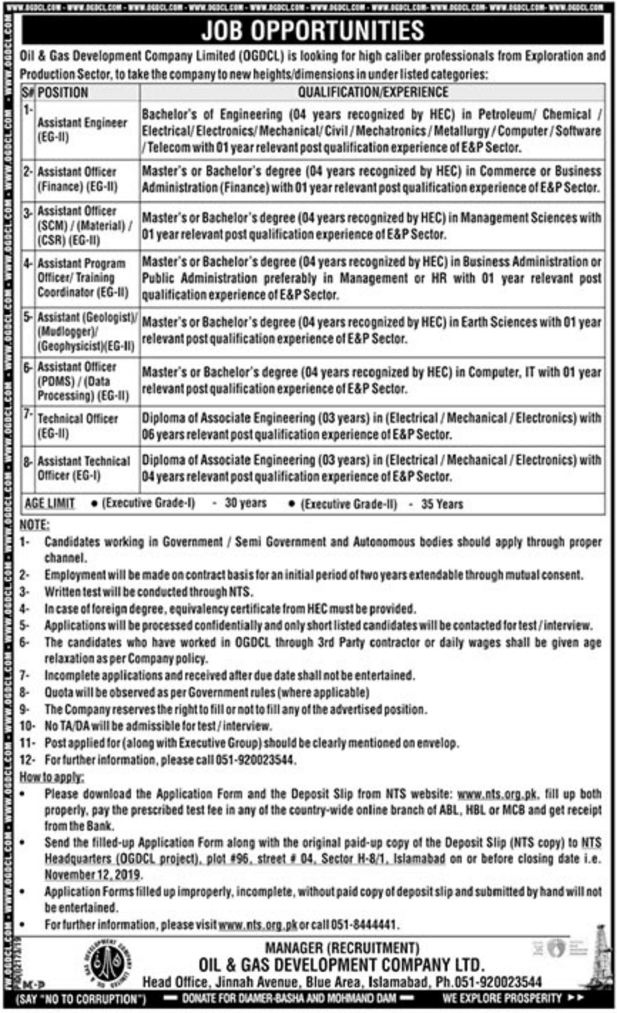 Oil & Gas Development Company Limited Jobs 2019
