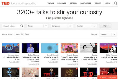 موقع Ted.com