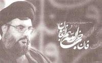 Kedatangan Imam Al-Mahdi