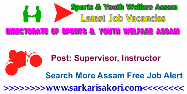 Sports & Youth Welfare Assam Recruitment 2017 various jobs