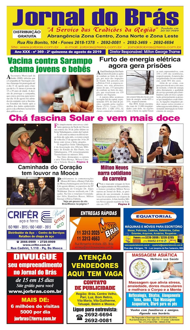 Destaques da Ed. 369 - Jornal do Brás