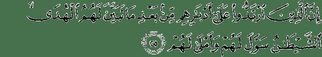Surat Muhammad ayat 25