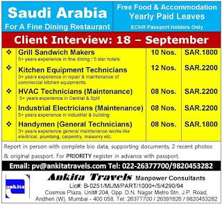 Saudi Arabia Fine Dining Restaurant