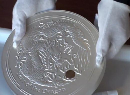 Perth Mint 10 Kilo Gold Amp Silver Lunar Dragon Coins
