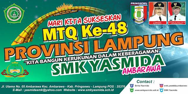 Desain Banner MTQ Provinsi Lampung Tahun 2020