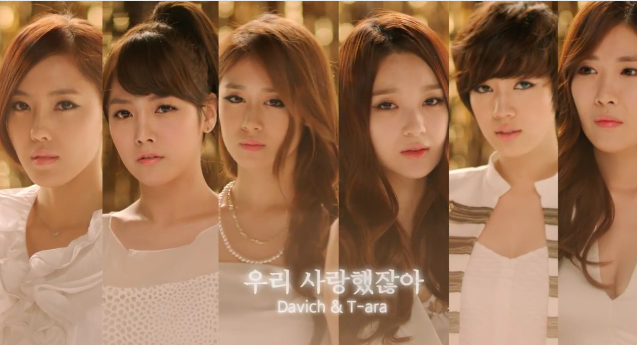 "Kiss Kiss Kpop Reviews: Review: Davichi and T-ara–""We Were In Love"""