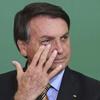 www.seuguara.com.br/Bolsonaro/vacina/covid-19/termo de responsabilidade/