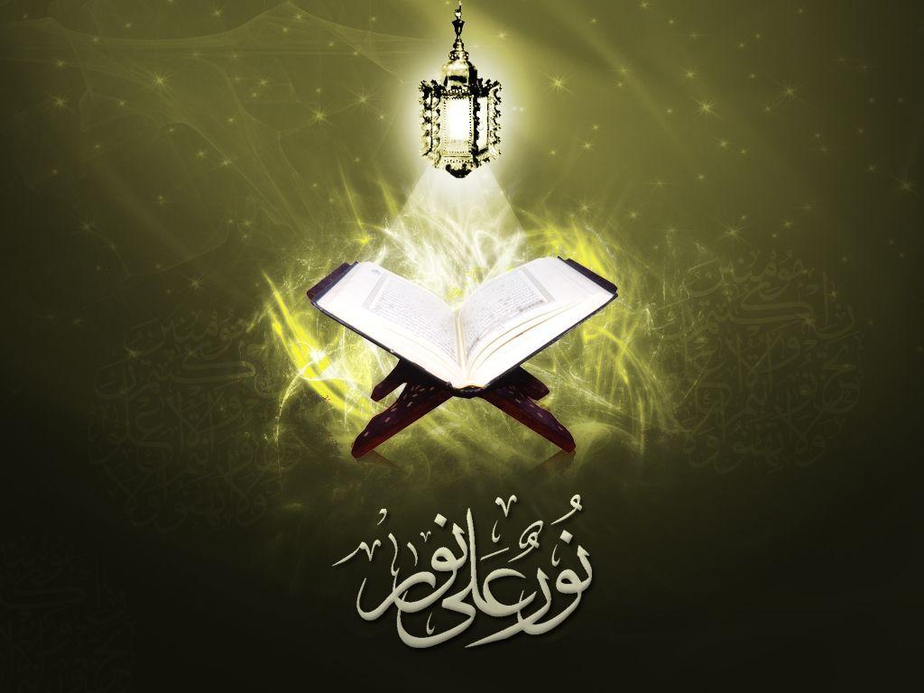 Islamic History And Islamic Wallpaper: 2012 Latest New