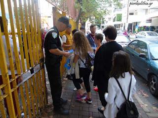 Ενημερωτική δράση της Αστυνομικής Διεύθυνσης Πιερίας σε σχολεία της Πιερίας.